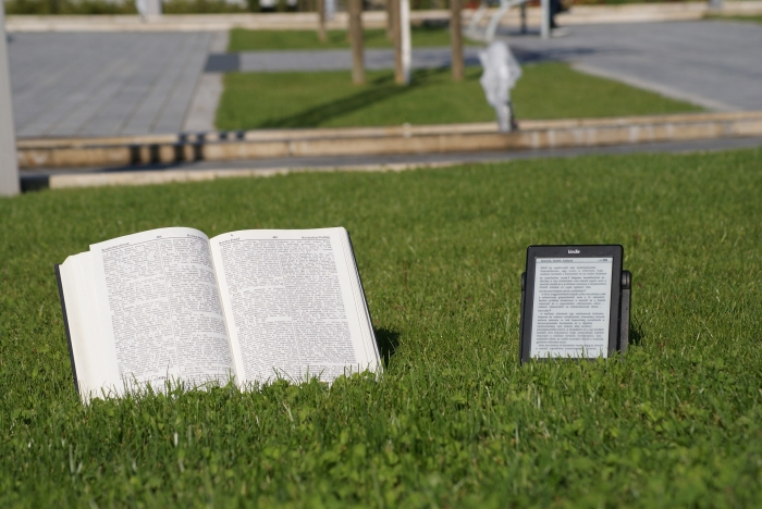 e-reader-1213214_1920