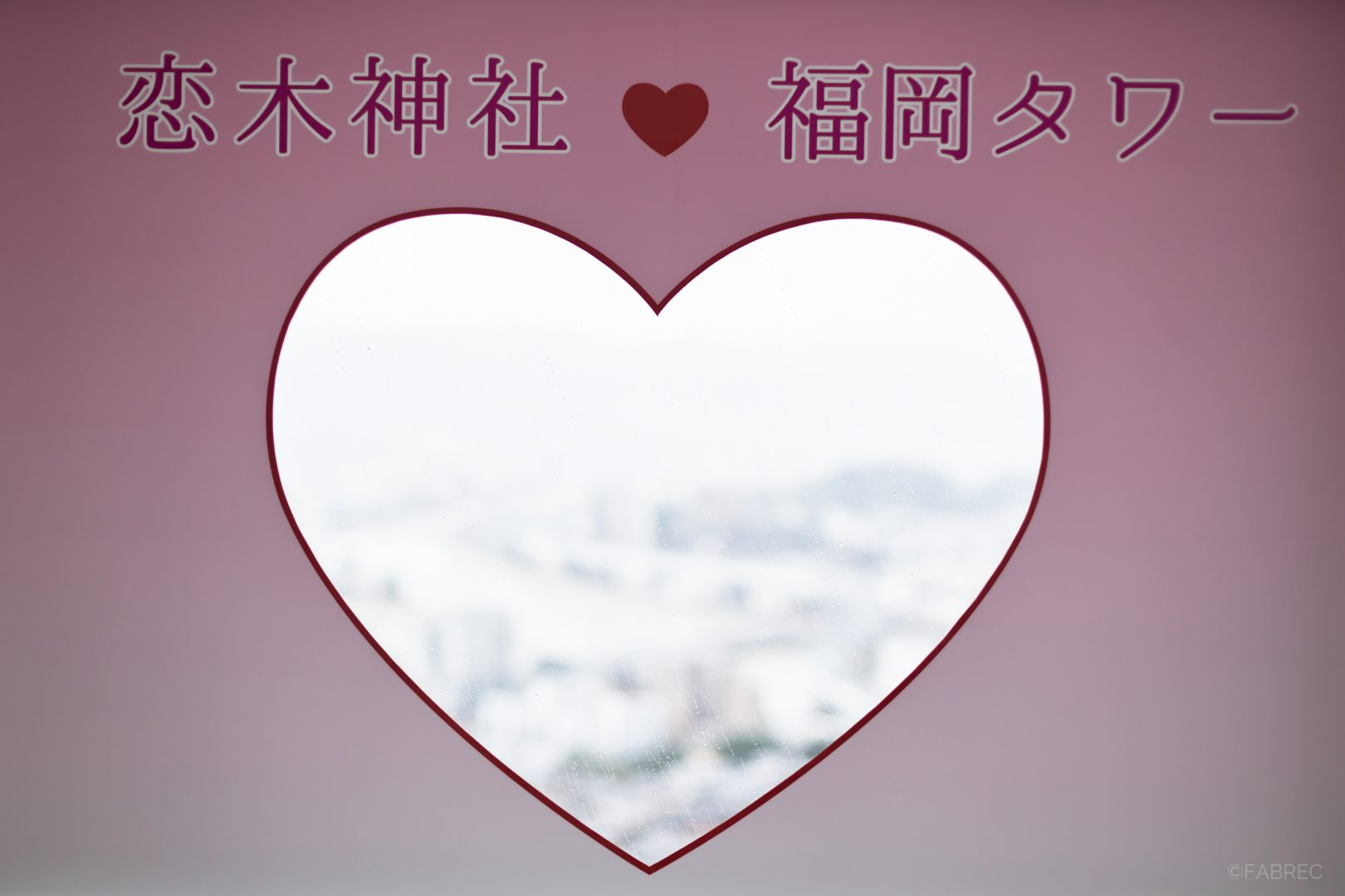fukuoka201701-00045