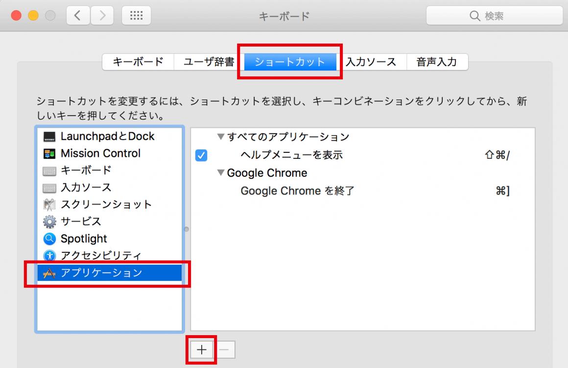 FirefoxでCommand+Qを無効にする1